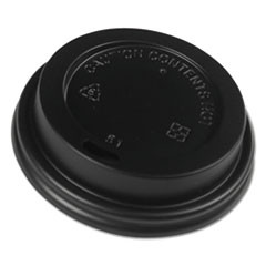 Lids for 8 oz Paper Hot Cups, 100/sleeve, Black